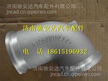 612600110364潍柴动力发动机增压器连接弯管/612600110364