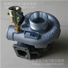 厂家直销江苏四达4105发动机1118010S-Q73L-112涡轮增压器/00JP060S178