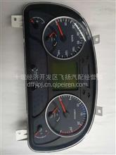 供应东风启航版新款天龙雷诺国四国五发动机组合仪表总成