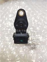 F01RB0F021凸轮轴位置传感器F01RB0F021/F01RB0F021