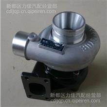 厂家直销北汽福田BJ483ZQB-GK1 E048339000033康跃J50S涡轮增压器/00JG050S000