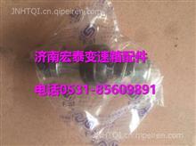 JS180-1601023-3法士特变速箱离合器拨叉修理包