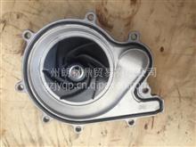 北汽福田康明斯ISF2.8发动机原装康明斯水泵总成/5333148/5333148F/5269784