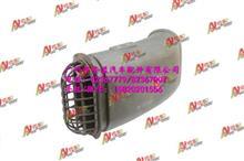 DZ91259190043 德龙X3000 空气滤清器进气底座 进气管底座