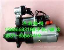 潍柴WD615起动机H61500095029 / H61500095029