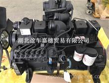 小松PC200-7挖掘机用发动机 康明斯B5.9-C柴油发动机/ 挖机配件