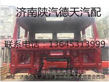 陕汽德龙线束翻梁支架/DZ96189777002