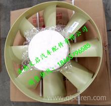 红岩杰狮菲亚特C9发动机风扇总成/5801399536