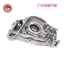 三菱帕杰罗V73 6G72 机油泵/1211A021 MD363751