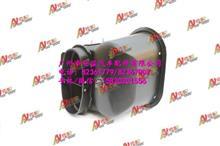 DZ97319190421 德龙X3000 空气滤清器进气底座 进气管底座