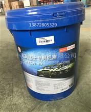 东风猛士专用机油/EQ2050