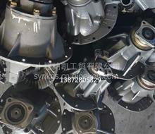 宇通客车东风德纳桥减速器总成精磨齿压包总成/2402TAS01-110
