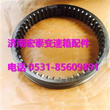 1310304195綦江变速箱配件滑套/1310304195