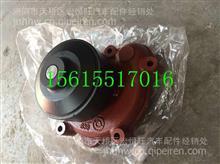 D20-000-32+B上柴发动机水泵/D20-000-32+B