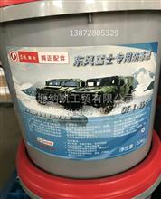 东风猛士专用防冻液/EQ2050