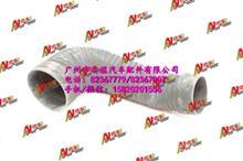 DZ97259190406 德龙X3000 空气滤清器进气管进气伸缩管