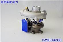 云内动力正品部件原厂涡轮增压器/HA09159