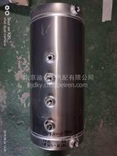 一汽青岛解放天V储气筒配件 储气筒 主车气罐 车载气瓶3513600-D9800/3513600-D9800