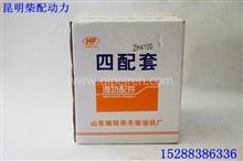 潍坊配件ZH4100四配套部件/ZH4100