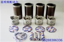 云内动力发动机配件高温氧化四配套六配套4100QB-2