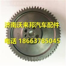M3400-1005002B玉柴曲轴正时齿轮/M3400-1005002B