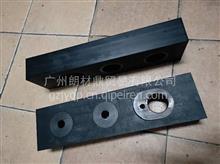 东风天龙天锦环卫车洒水车清洁车专用配件有优势      下滑块总成/ZYXHK