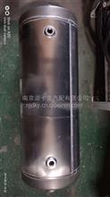 一汽青岛解放天V储气筒配件 储气筒 主车气罐 车载气瓶3513060-DX802L/3513600-DX802L