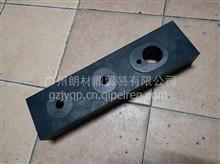 东风天龙天锦环卫车洒水车清洁车专用下滑块总成/ZYXHK