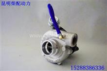 玉柴动力发动机配件YC4110ZQ98KW涡轮增压器/GTB28