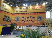 苏州奥沃厂家直销风扇离合器  K1200-1308170KS1/ K1200-1308170KS1