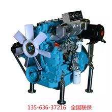 小沟机一拖4B3-24柴油发动机供货商