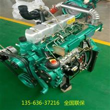 潍柴4100柴油发动机水箱加盟/1078