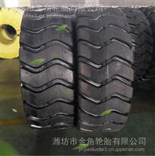 前进路霸正新朝阳河南风神装载机铲车轮胎23.5-25 20.5/70-16/01