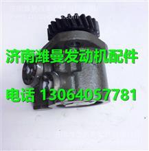 D0710-3407100A玉柴4108发动机转向助力叶片泵/D0710-3407100A