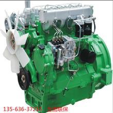 4100发电机组柴油泵物超所值的/1078