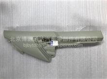 FOTON福田 CTS M4奥铃大灯包角 右角板本体/L1531014301A0