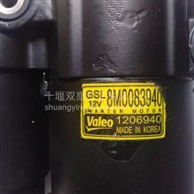 适用于1206940法雷奥8M0083940起动机/1206940    8M0083940