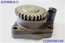 福建商机玉柴发动机机油泵部件/1530-1011100A