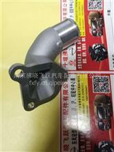 东风轻型发动机ZD2530凯普特斯达御风锐骐皮卡水泵进水管接头配件/11060A080A