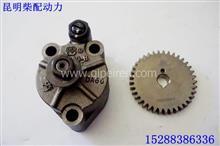 商机泵业玉柴动力发动机机油泵总成/1AQ000-1011100B