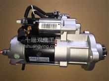 适用于康明斯C4974389佩特莱M105R3005SE起动机/M105R3005SE   4974389