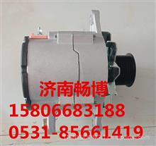 东风发电机5274961/5274961