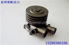 商机泵业玉柴股份发动机水泵总成/J3601-1307100D