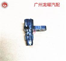 适配丰田电动叉车配件速度传感器 型号 14180-13900-71/141801390071