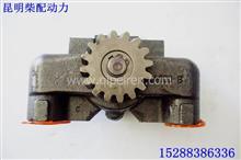 商机泵业玉柴动力发动机机油泵总成/CA000-1011100B