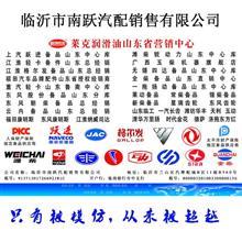 江淮原厂水箱散热器  新骏铃V9 V8 格尔发 1301010G1P11/1301010G1P11