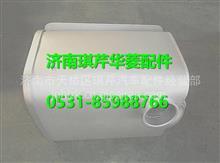 1201AH23DZ-010华菱配件右消声器/ 1201AH23DZ-010