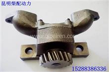 福建商机玉柴发动机机油泵部件B3000机油泵总成增压型/B3000