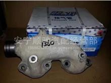 潍柴WP10电喷发动机排气管/612600111360