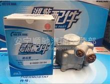 610800130194潍柴发动机配件WP7液压泵/610800130194